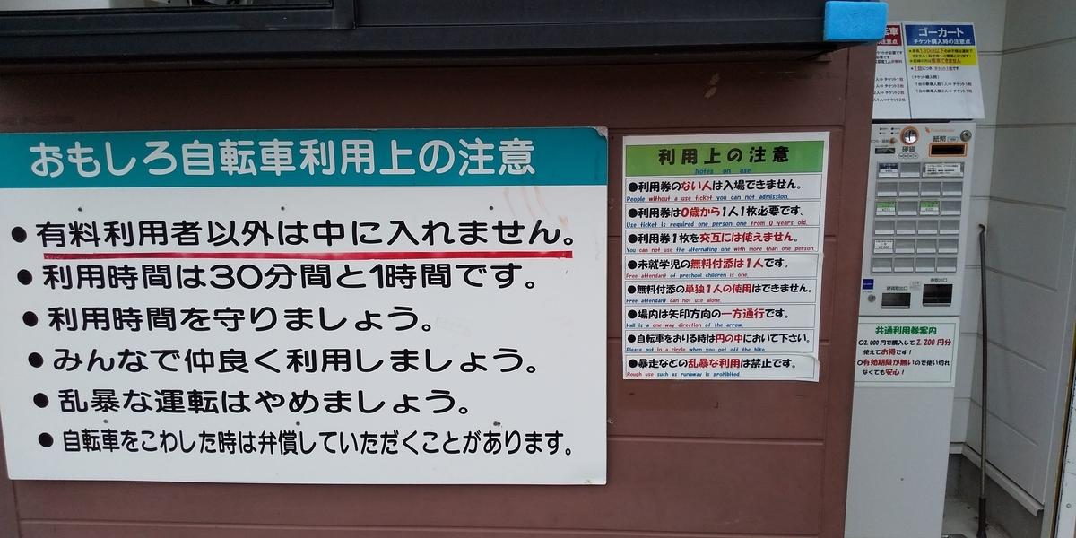 f:id:koujikunma:20191112003222j:plain