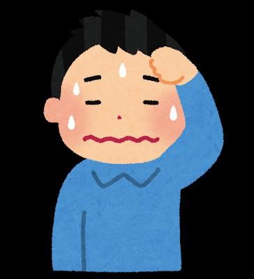 f:id:koujikunma:20191113164612j:image