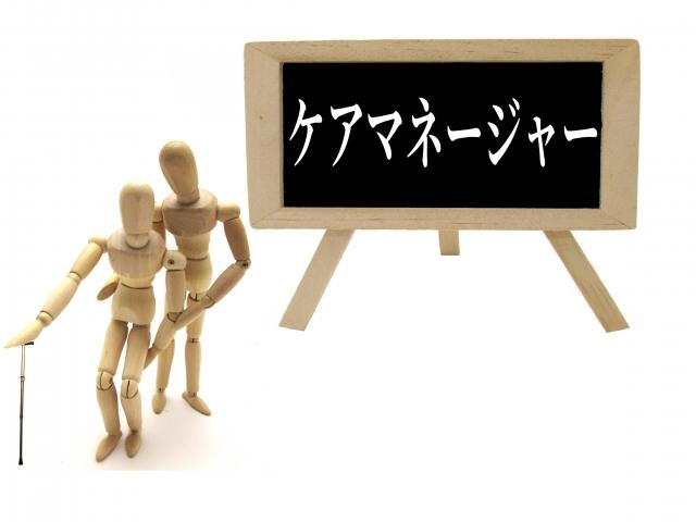 f:id:koujikunma:20200201012010j:plain