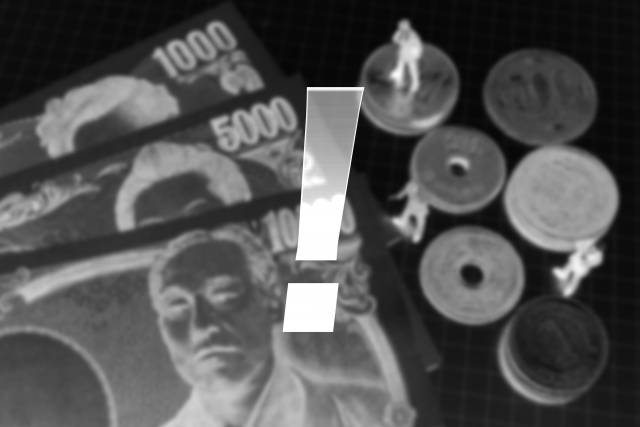 f:id:koujikunma:20200201012200j:plain